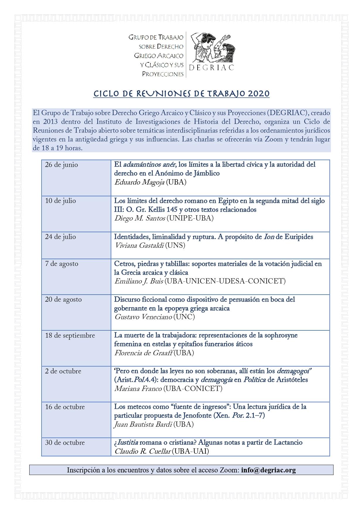 Ciclo de Reuniones DEGRIAC 2020